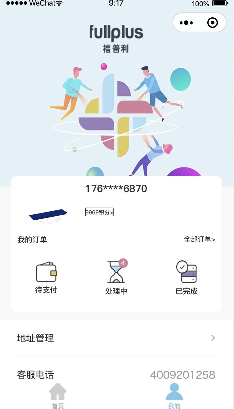 CleanShot 2020-12-18 at 09.17.29@2x